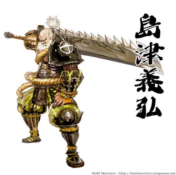 [GUÍA] ¿Eres principiante en sengoku basara? ¡ENTRA AQUÍ!  Shimazuyoshihiro