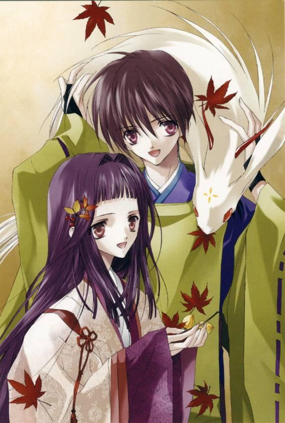 Masahiro & Princess Akiko
