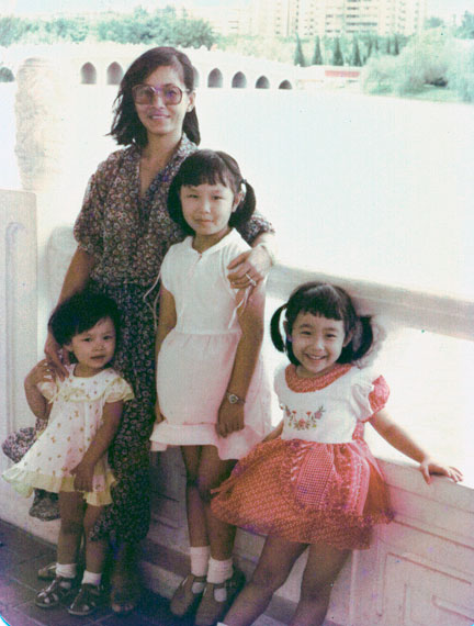 1982 Tin Hau Kong, KL