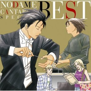 nodame special best cover