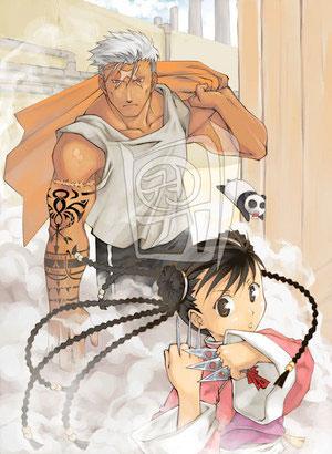 Scar, Mei Chan & Xiao Mei