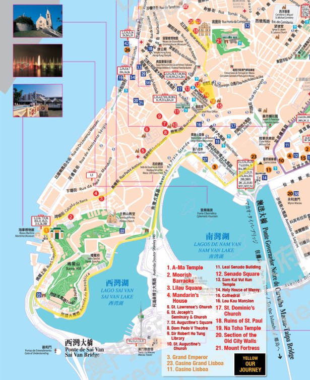 Partial map of Macau