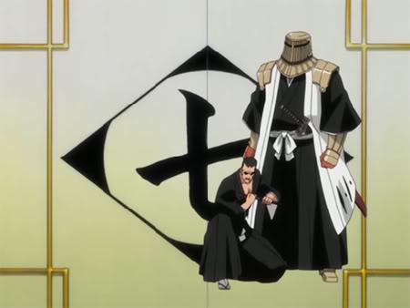 Komamura & Iba