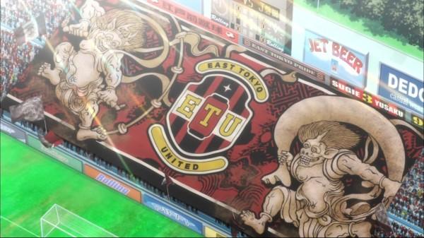 Banner by United Skulls