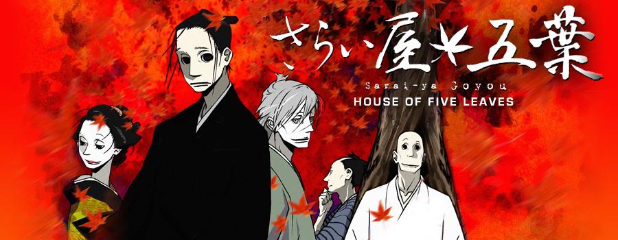 Sarai-ya Goyou (さらい屋五葉) - Links para Assistir Online Key_art_house_of_five_leaves