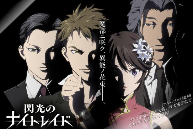 Members of Sakurai Kikan: Kazura, Aoi, Yukina & Natsume