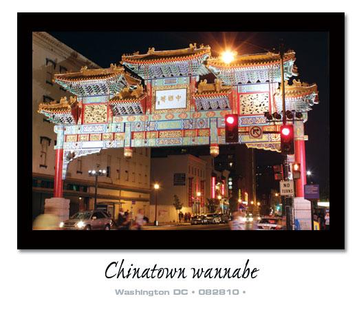 Fake Chinatown