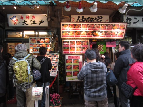 The line for one of many sushi restaurants in Tsukiji Market