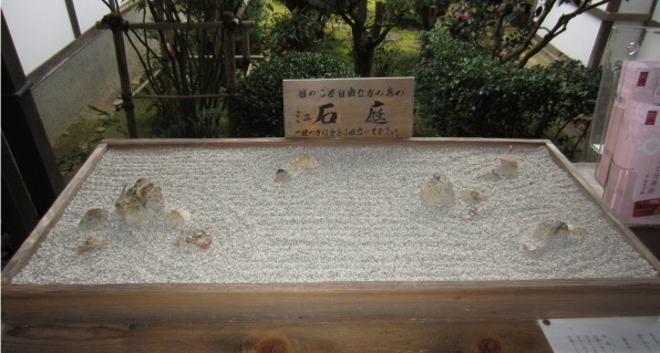 Sized down Zen Garden