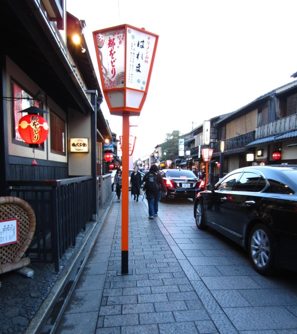 Streets of Gion