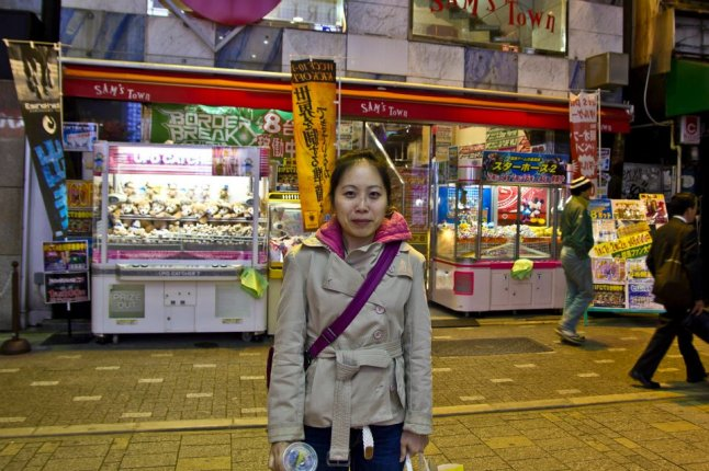 In front of a pachinko arcade