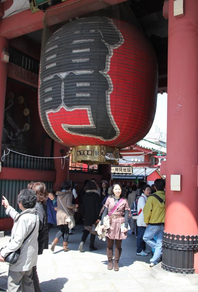 Sensou-ji Kaminarimon exterior