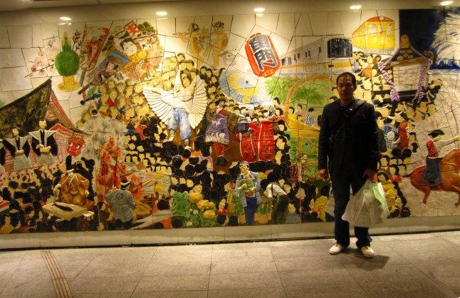 Asakusa Station on the Ginza line