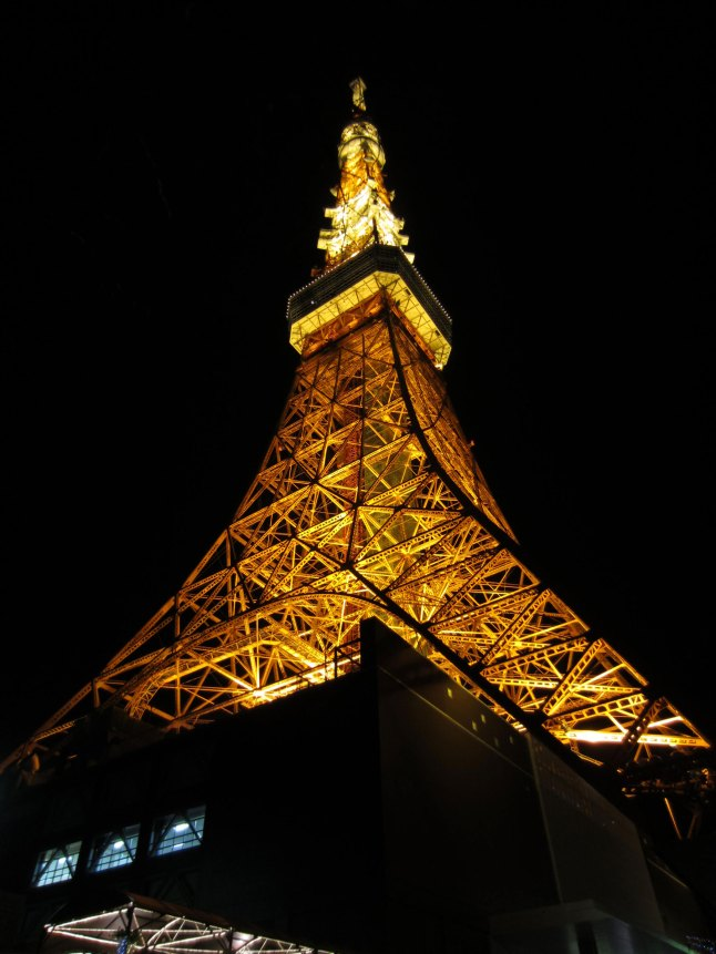 Tokyo Tower from the base