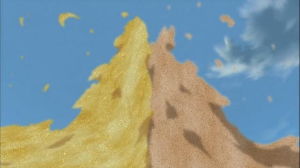 Gold vs. Sand