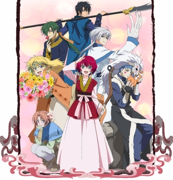 Akatsuki.no.Yona.full.1823010
