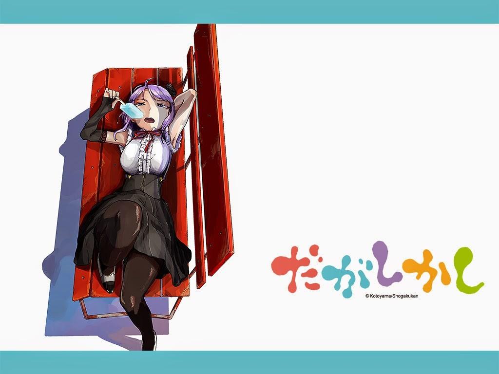Anime Q1 Q2 2016 Iblos3om Images, Photos, Reviews