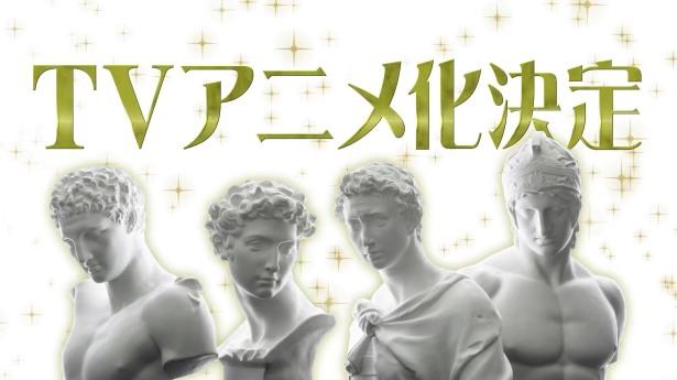 Sekkou Boys