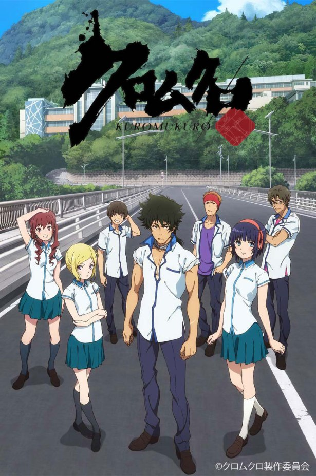 Kuromukuro-visual-bentobyte-school-cast